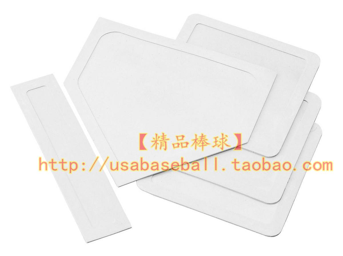 【 бутик бейсбол 】 палка база мяч легко водонепроницаемый резина база пакет база лист легко литье рука доска это база доска