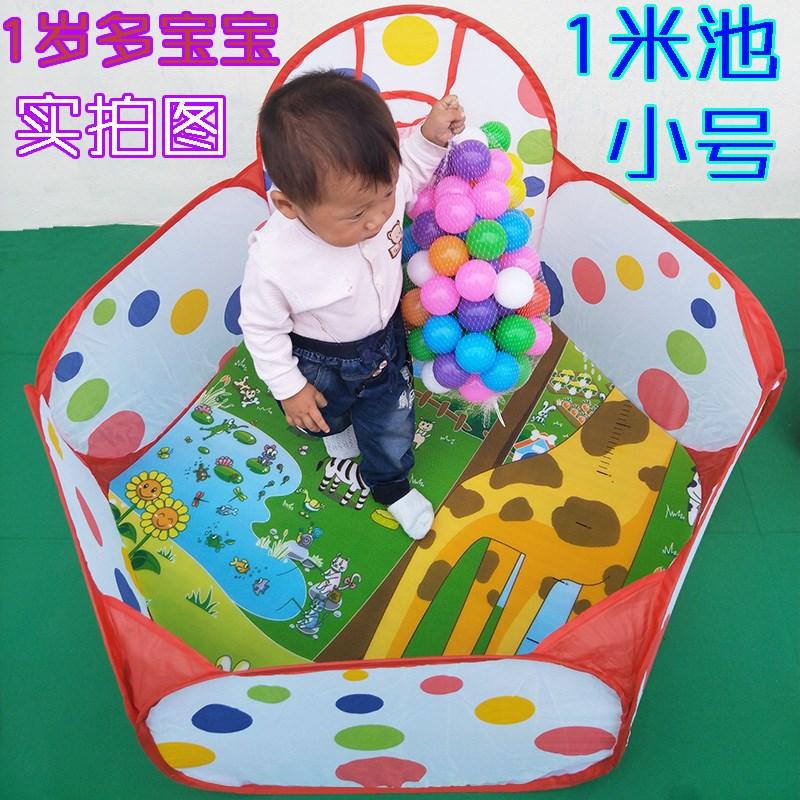 儿童池大容量收纳大号篮筐海洋球海球网红彩色少女ins多彩幼儿园券后19.20元