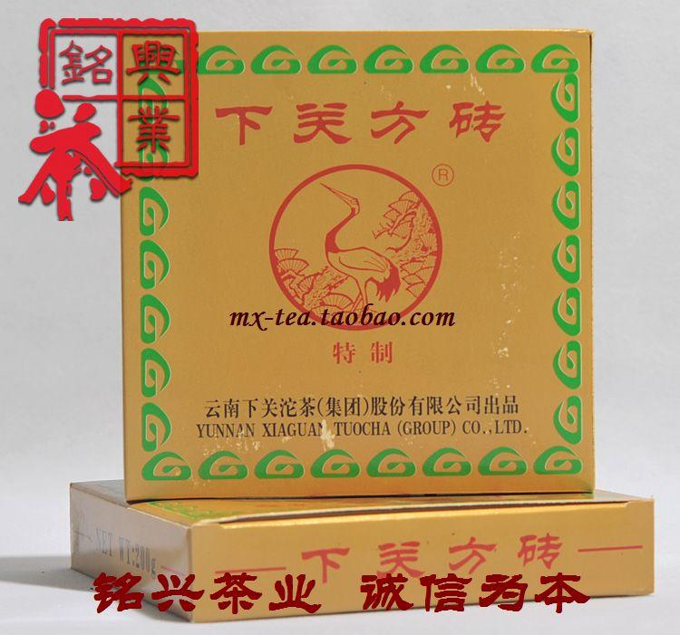 【铭兴】下关茶厂2006年 XY特制 下关方砖 200g生茶 陈年普洱茶叶