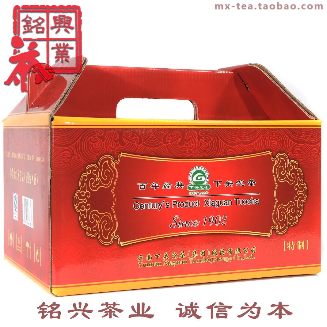 【铭兴】下关茶厂2010年特制 下关甲级沱 绿盒 整提18盒 普洱茶叶