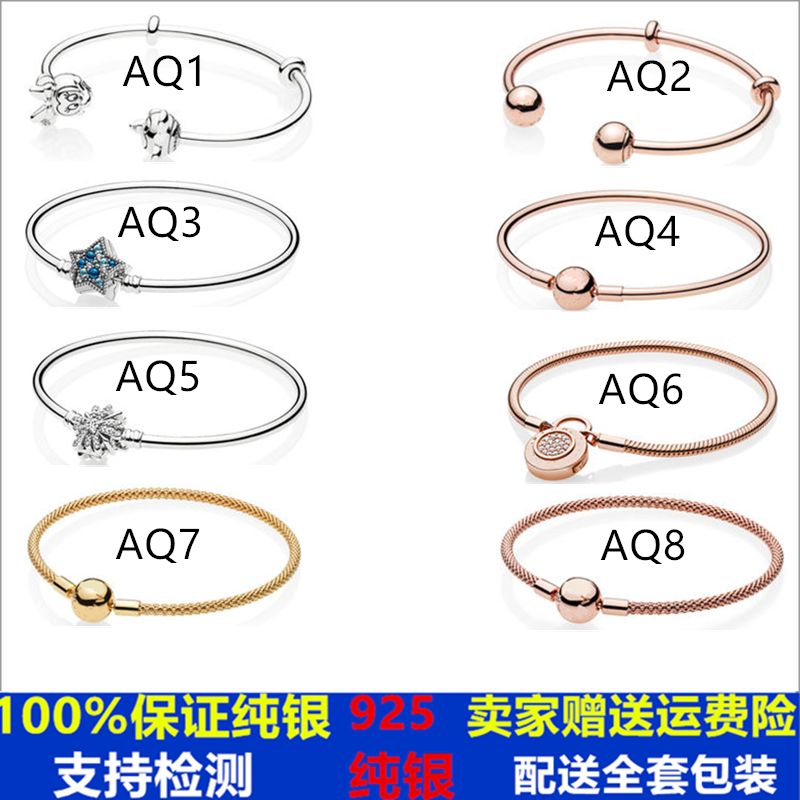 Charm Panjia Sterling Silver S925 beads Loose Beads Bracelet michimini Bracelet female bright star chain buckle snake bone chain