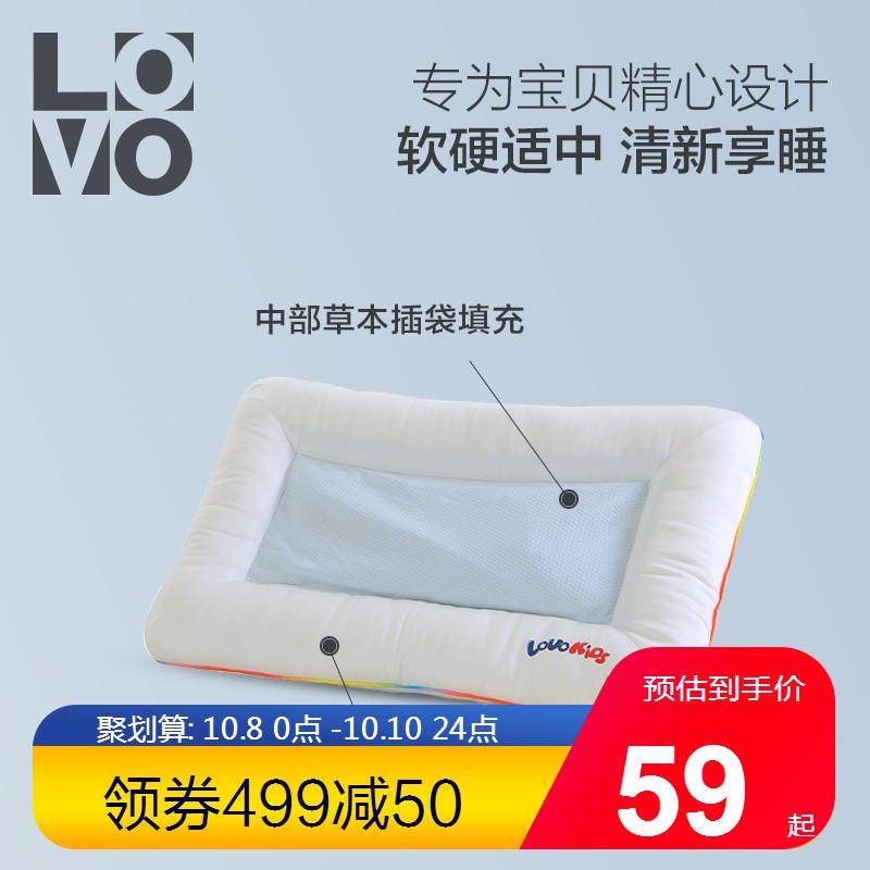 满249.00元可用170元优惠券lovo家纺罗莱生活出品儿童枕芯床上用品单人全棉卡通防螨纤维枕头