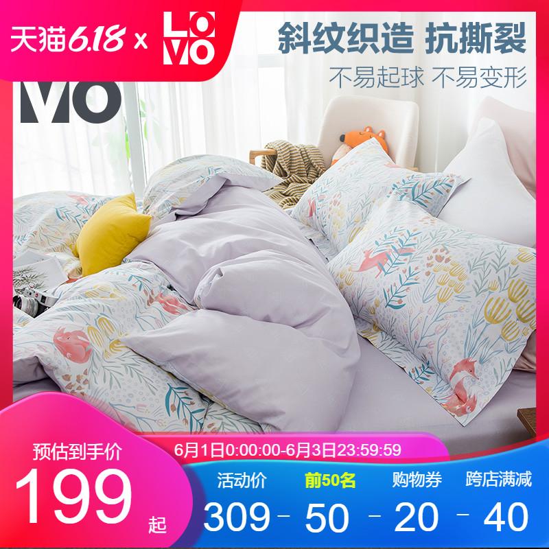 lovo家纺全棉纯棉三/四件套件田园风床单被套北欧风床上用品