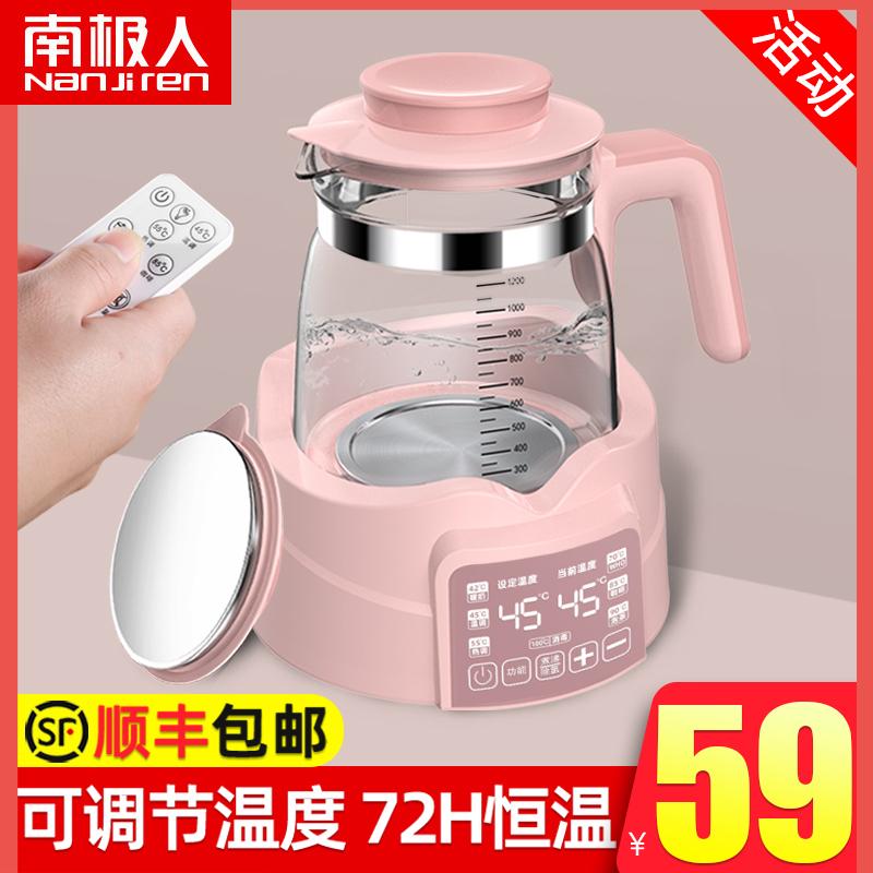婴儿恒温调奶器智能温控神器热水壶