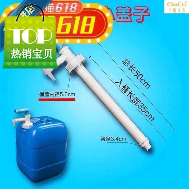 手拉抽油吸器小11桶小号油泵抽手动式o油抽子家用塑料20L30升压