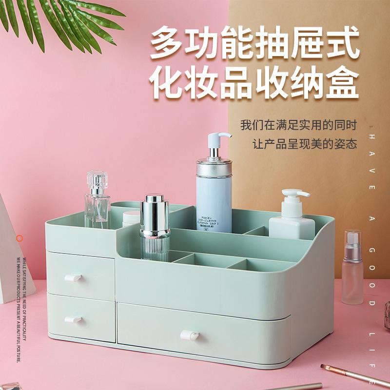 化妆品收纳盒口红置物架宿舍桌面整理抽屉式护肤品杂物塑料整理盒图片