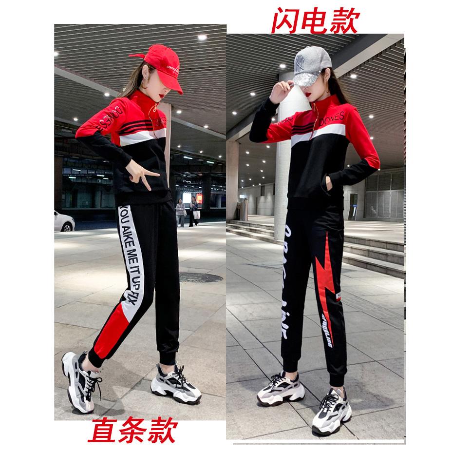 [陶宝]2020广场舞服装套装曳步舞健身运动鬼步舞衣服休闲款两件套