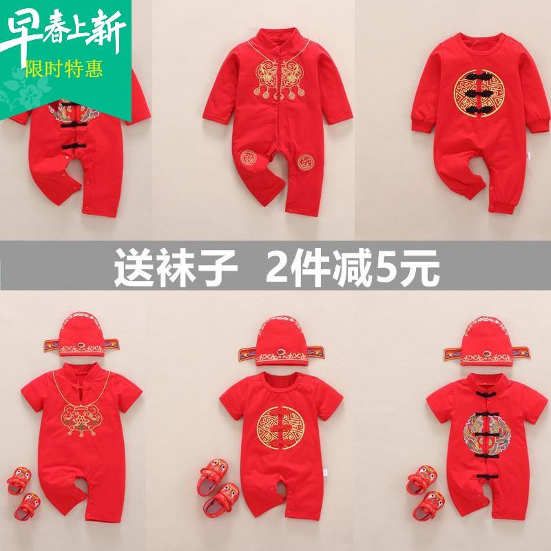婴儿红色哈衣中国风夏季宝宝唐装秋装薄款新生儿满月百天服装抓周