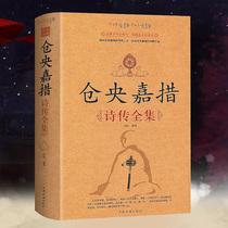 9787532528851D上海古籍出版社入門書常識古詩詞寫作工具書典故對仗掌握平仄韻律全三冊詩韻新編詩對新編詩典新編正版