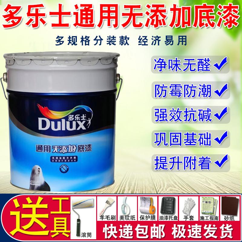 Водоэмульсионная краска для стен Артикул 619337960694