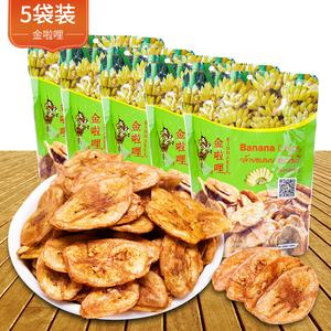领1元券购买泰国进口 金啦哩香蕉片100g*5袋芭蕉干香蕉肉果干风味休闲零食品