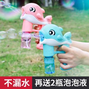 兒童電動泡泡槍全自動海豚泡泡槍泡泡機少女心抖音同款玩具補充液