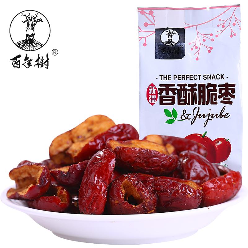 百年树香酥脆枣脆冬枣500g即食无核新疆红枣干蔬果干零食品蜜饯果