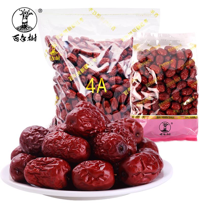 百年树新疆红枣4A大红枣一级灰枣蜜饯果干即食泡茶零食品