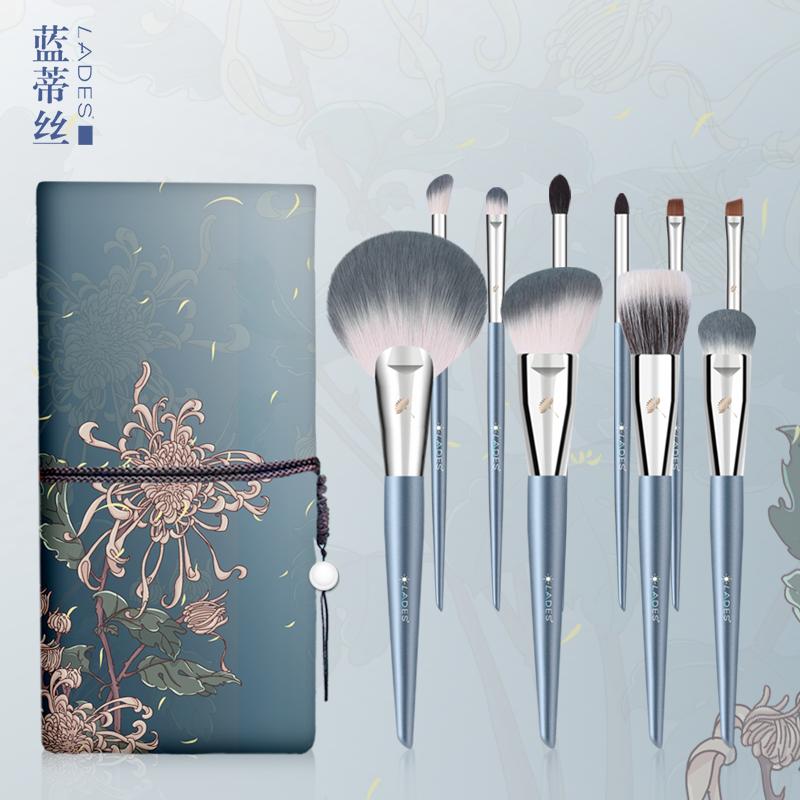 【仙姆SamChak推荐】lades蓝蒂丝 蓝系列10支专业化妆套刷 点彩刷