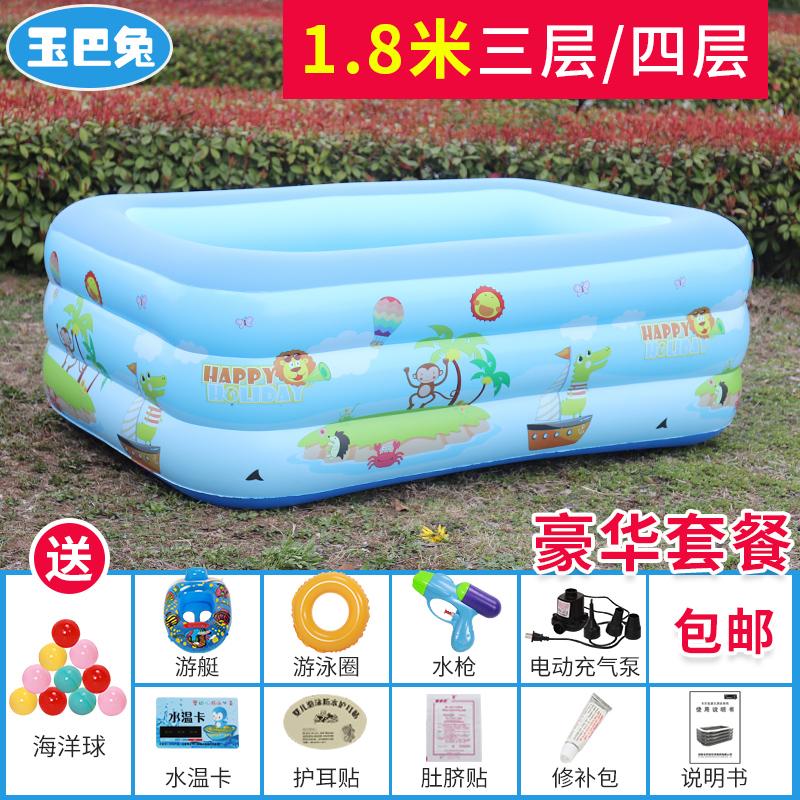 券后299.00元玉巴兔儿童充气游泳池家用超大加厚婴儿宝宝成人折叠水池小孩洗澡