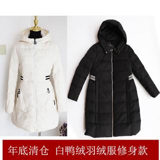 2018冬季女装收腰显瘦羽绒服女中长款加厚反季清仓休闲时尚外套