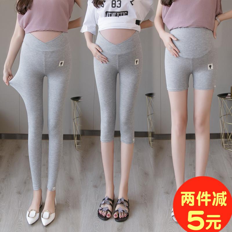 孕妇夏季防走光短裤外穿九分打底裤正品保证
