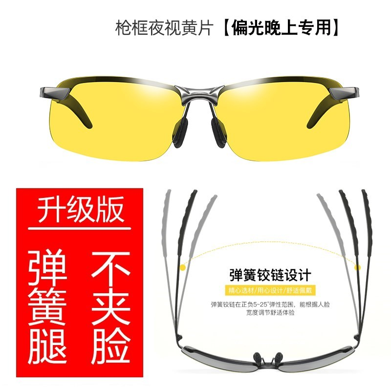 Sunglasses mens color changing polarizing foldable Sunglasses driver driving automatic intelligent photosensitive day and night glasses