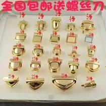 皮具箱包配件修包插锁DIY包配件锁扣包锁包扣女包锁扣包包五金