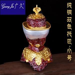 尼泊尔工艺密宗佛教用品托巴碗颅器琉璃修行纯铜嘎巴拉碗XL0714