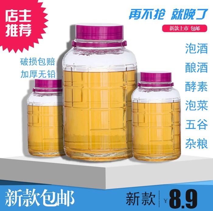 鲜鲜酿桶乳酸菌粉 小姿鲜酿粉 专用发酵菌粉师傅酵素复合