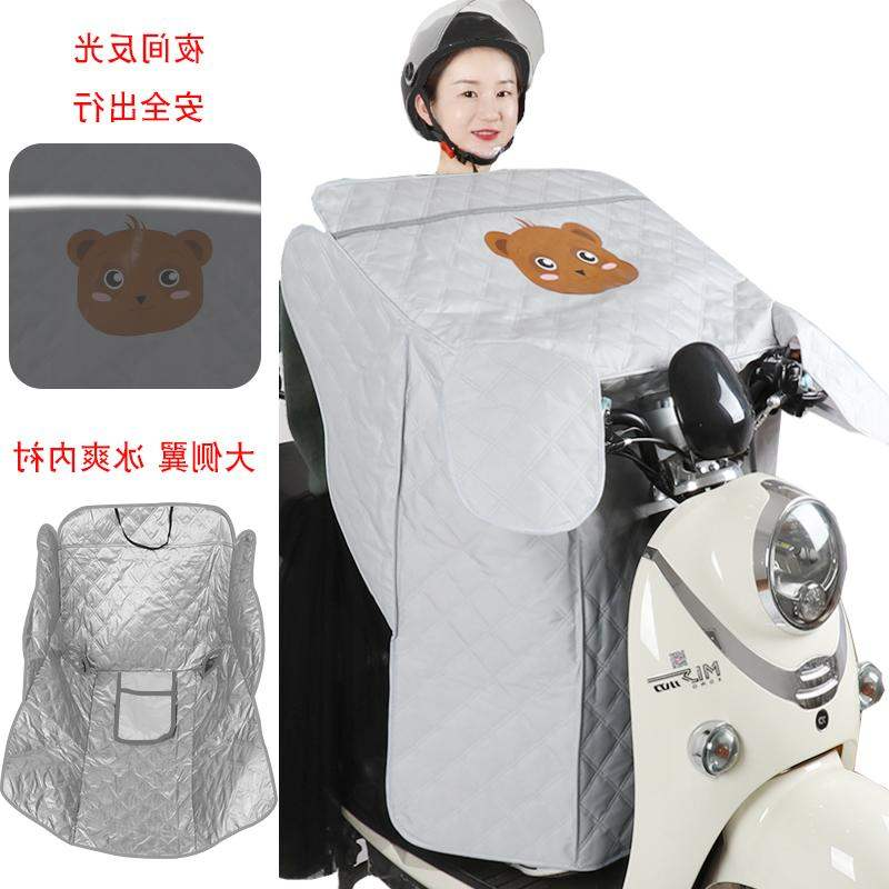 Official website: fragrant Feile genuine electric car sunscreen clothes tram electric motorcycle windproof quilt summer tram