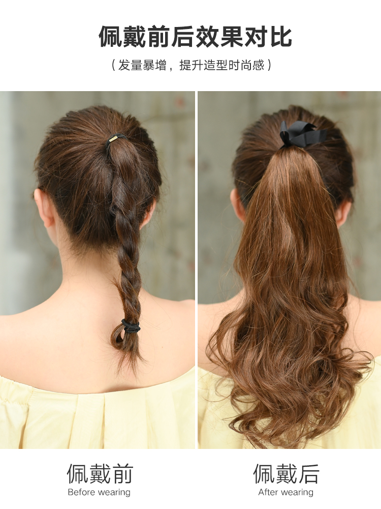Genuine wig female long hair ponytail real hair bandage fake ponytail curly hair braid human hair silk tail