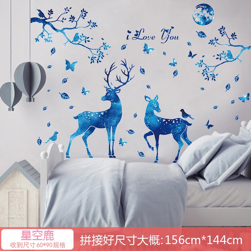 寝室店铺墙纸碎花改造防霉公司企业文化墙装饰贴纸贴画卡通自粘卧