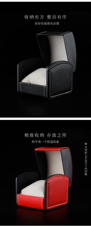 新款鼠标盒子PU皮表盒礼品盒包装盒单个手饰品展示盒收纳盒家用手