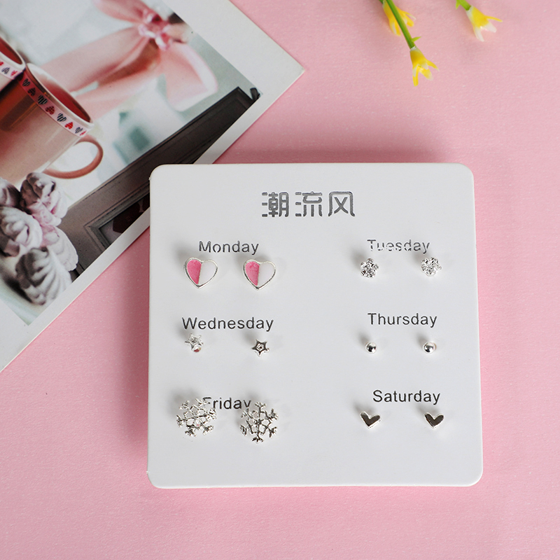 Earrings female cool wind fresh temperament Earrings combination male and female students individual f Earrings personality set trinkets