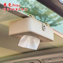 车载纸巾盒挂式挂遮阳板挂天窗车用纸巾盒汽车内饰皮革车载纸抽盒