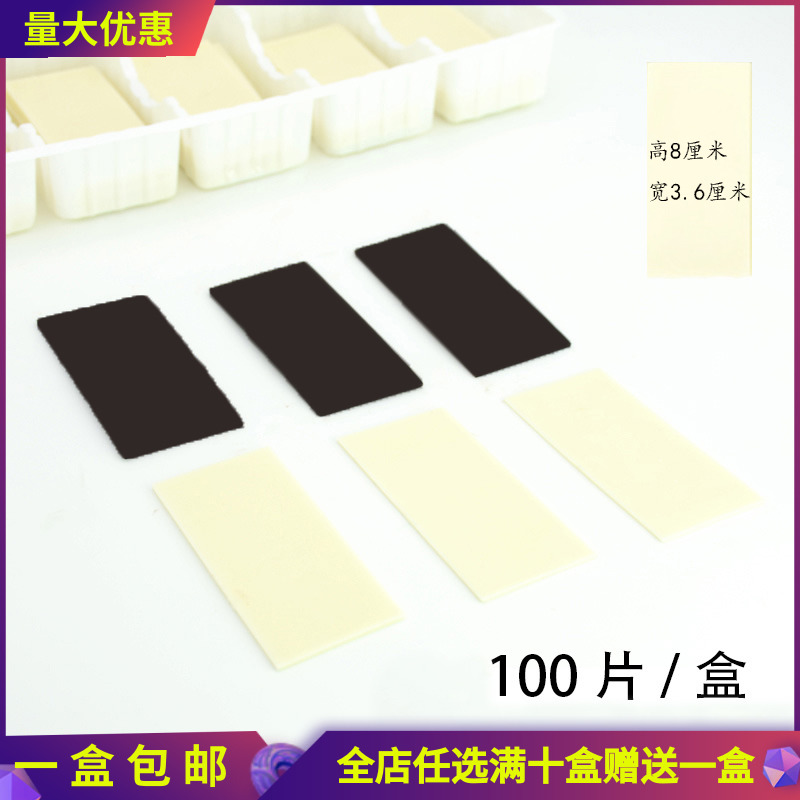 New rectangular black and white cake decoration chocolate insert surround graduation cake writing card baking accessories