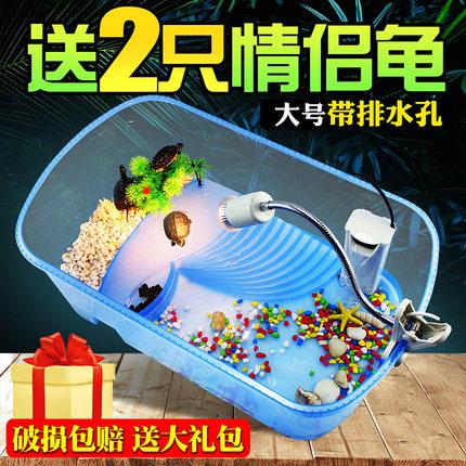 乌龟缸带晒台养乌龟专用缸盆鱼缸巴西龟缸盒箱别墅造景小大型家用