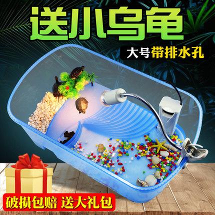 乌龟缸带晒台养乌龟专用缸水陆缸巴西龟缸盒箱别墅造景小大型家用