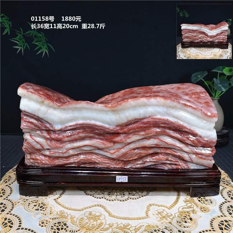正品奇石猪肉石天然原石观赏石红烧肉腊肉五花肉镇宅玉石收藏装饰