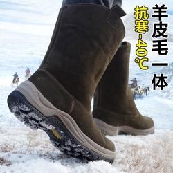 东北雪地靴男皮毛一体真皮羊毛冬季户外保暖加厚防水中筒蒙古马靴
