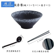 European and American Ceramic tableware, table top, ramen bowl, rice noodles, spicy hot food basin, clean noodles, bowl, beef noodles, beautiful