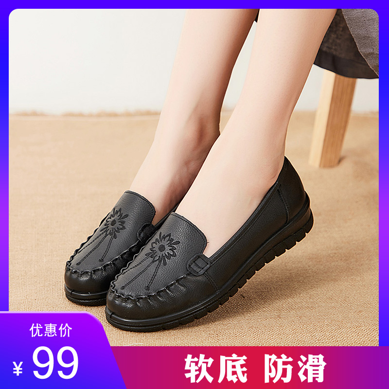 Mothers shoes 40 spring, 50 years old, 60 years old, 70 old peoples leather womens shoes, middle-aged, breathable womens new shoes
