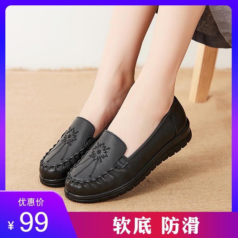 お母さんの靴40春50歳60歳の老人の本革の女性靴の中年の人は空気を通します。