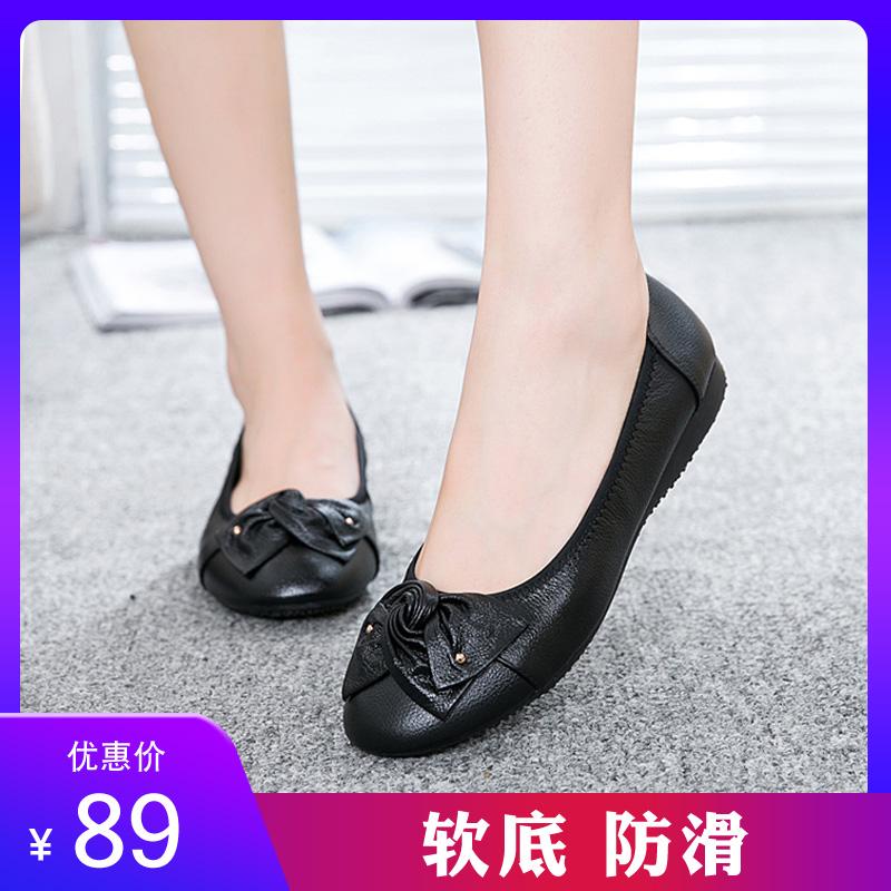 妈妈鞋子女40春天50岁休闲中年穿的舒服真皮平底中老年人妇女皮鞋