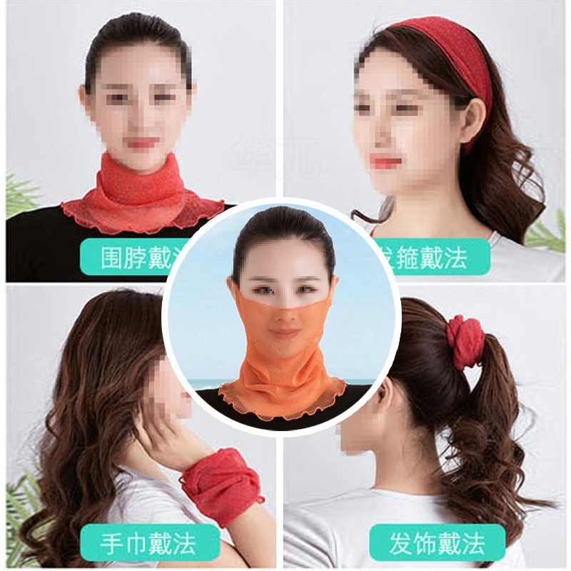 Sunscreen neck scarf ear hang light Japanese face wrap gauze cool neck protection silk scarf covering neck in summer