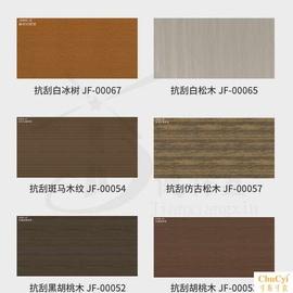高档定制抗刮木纹板铝塑板板材室内夹板背景墙木纹铝塑复合板