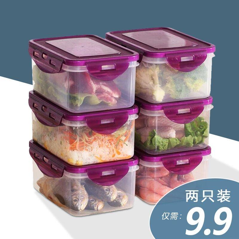 耐热饭盒男女可带盖密封成人收纳盒