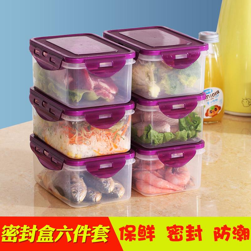 冰箱收纳盒保鲜盒套装食物长方形速冻饺子盒收纳罐家用塑料储物盒