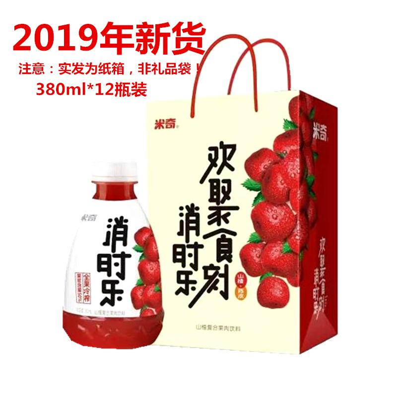 消时乐米奇山楂爽山楂汁饮料380ml*12瓶果汁果味饮料开胃整箱包邮