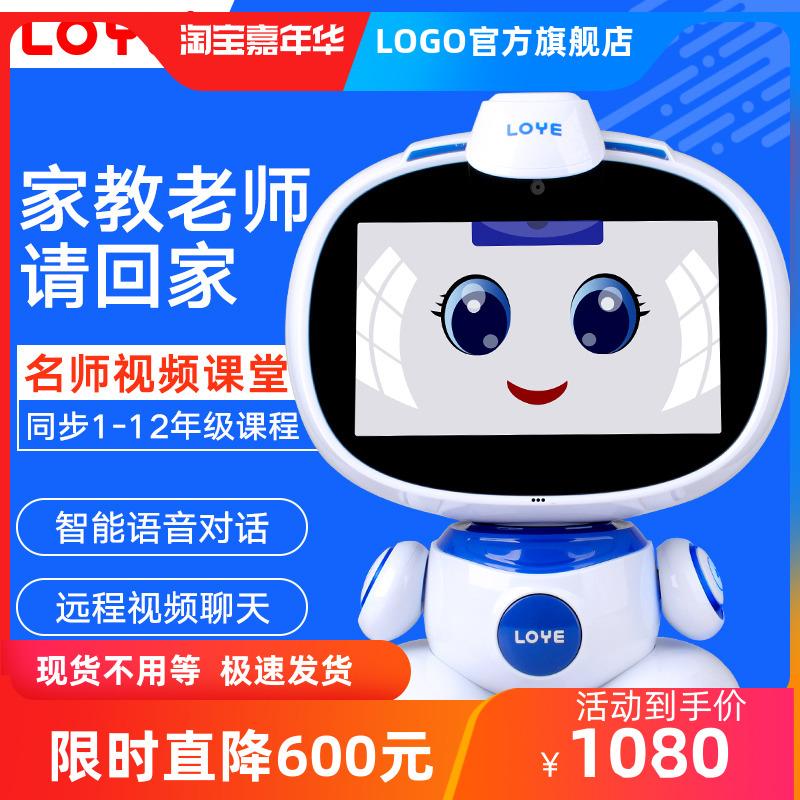 乐源智能教育学习机器人wifi语音对话儿童早教益智视频玩具点读机
