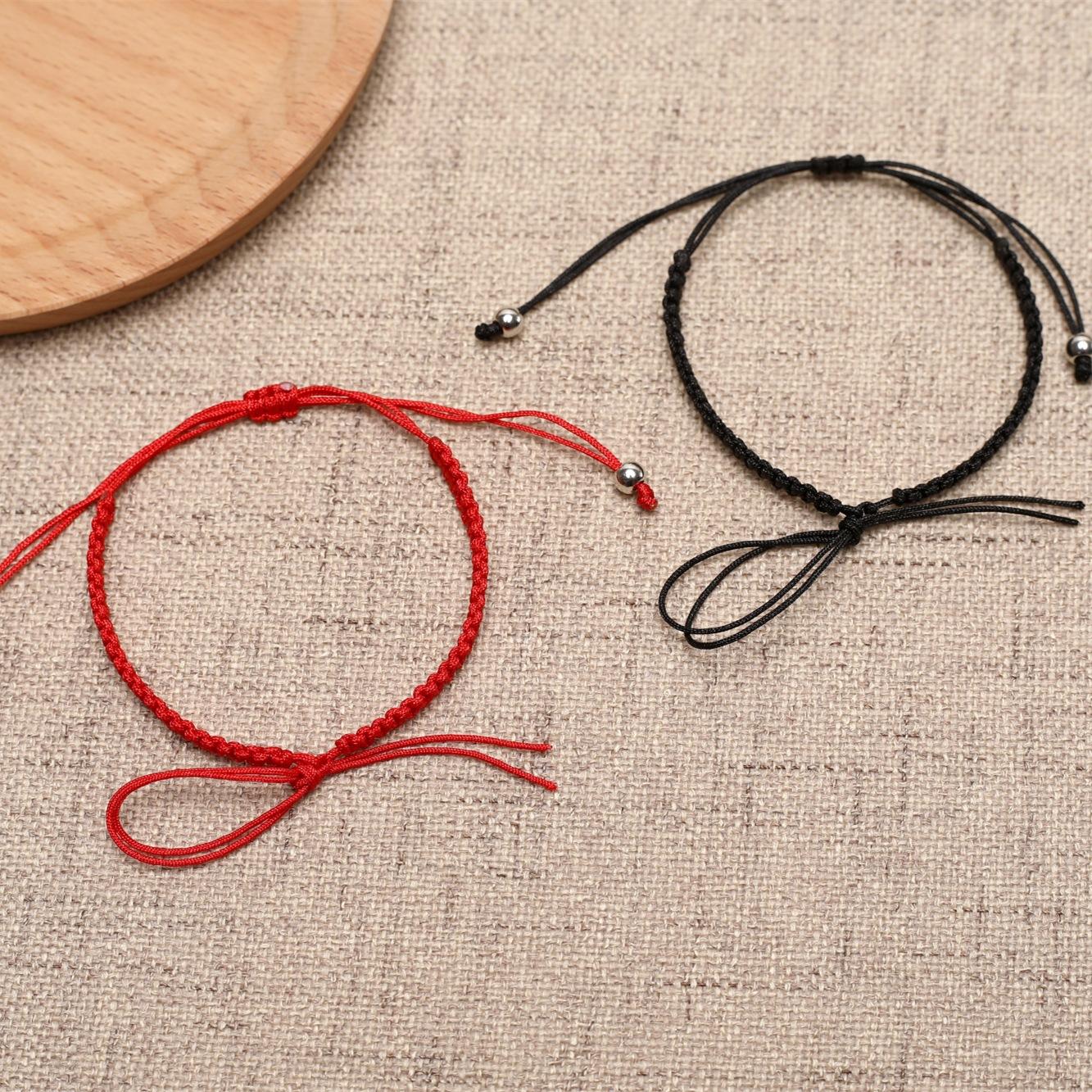 30手绳手链半成品可直接穿珠穿吊坠diy绳编配件手工专用饰品