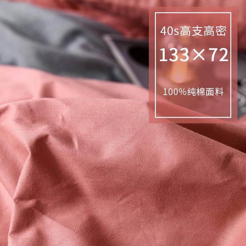 网红款四件套全棉纯棉床单被套秋冬宿舍三件套床笠北欧风床上用品