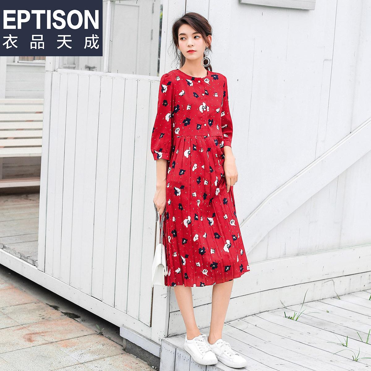 衣品天成连衣裙夏季2018新款女装韩版显瘦时尚拼接百褶裙子8WQ384